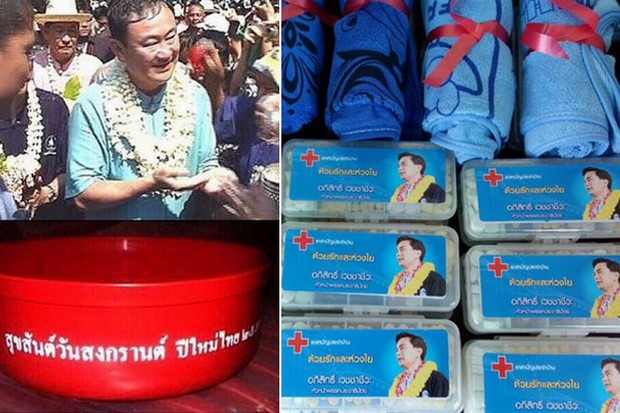The medicine box and towel giveaways of the Democrats have joined the red bowls of Thaksin and Pheu Thai as contraband, illegal and officially