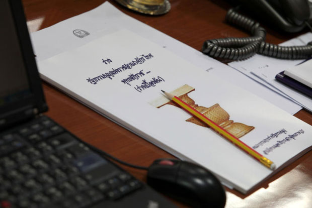 The draft charter, written by the Constitution Drafting Committee chaired by Meechai Ruchupan, is scheduled to go to a public referendum on Aug 7. (Bangkok Post file photo)