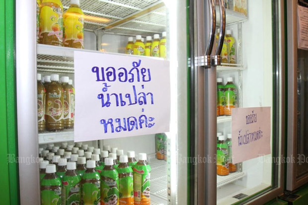 A message saying drinking water is unavailable is on refrigerators at a convenience store. The National Reform Steering Assembly voted on Tuesday on the sugar tax to keep people more healthy. (Photo by Tawatchai Kemgumnerd)