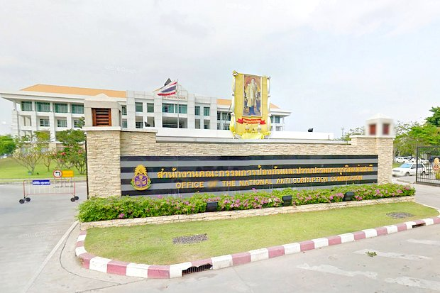 The National Anti-Corruption Commission headquarters office is in Nonthaburi. The agency seems always close to the centre of political conflict. (Photo via Google Maps)