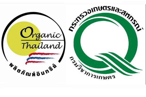 Two of the most common quality labels seen in Thailand are for