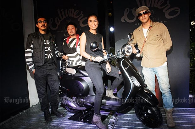 Vespa LXV Calimero Limited Edition Launch