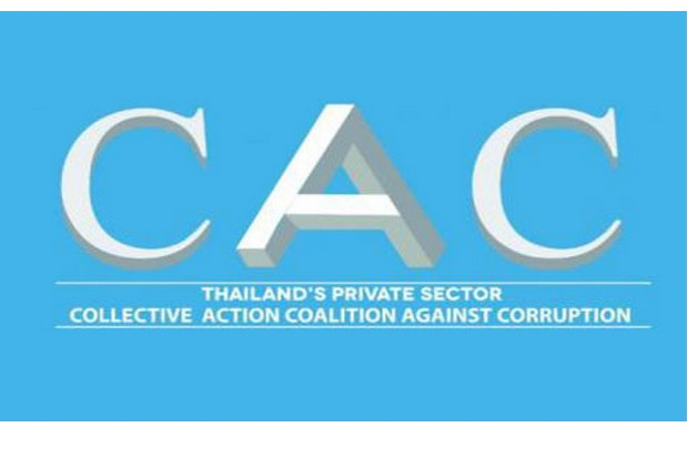 The CAC certifies companies after inspection of their business models. The group was founded in 2010 by the late Charnchai Charuvastr, then president and CEO of the Thai Institute of Directors Association (Thai IOD) and Dusit Nonthanakorn, who was chairman of the Thai Chamber of Commerce (TCC).