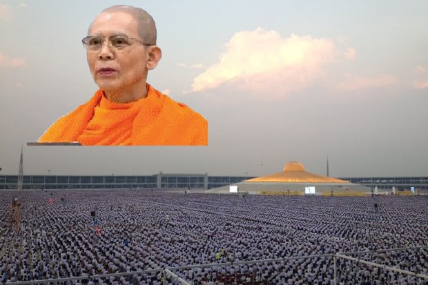 A former Dhammakaya sect monk and a lay person charge that Phra Dhammajayo has claimed superhuman events, including meeting Steve Jobs in heaven. (Main photo courtesy Dhammakaya.net; Phra Dhammajayo photo by Seksan Rojjanametakun)