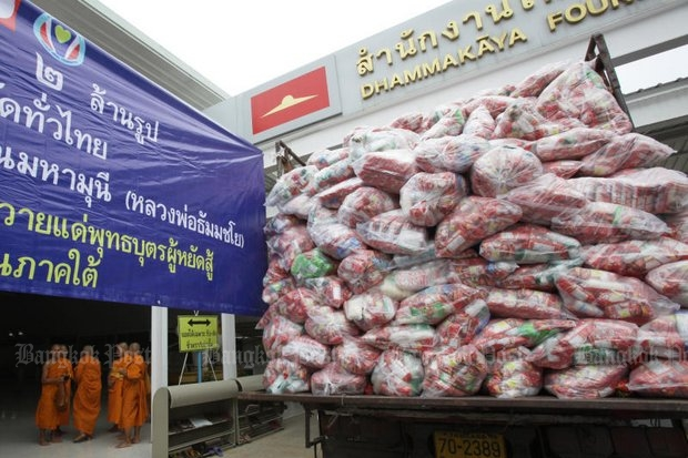 Temple leaders on Monday claimed followers of the Dhammakaya sect across the country raised money to fund purchase of rice and other food to send to the temple in Pathum Thani province in order
