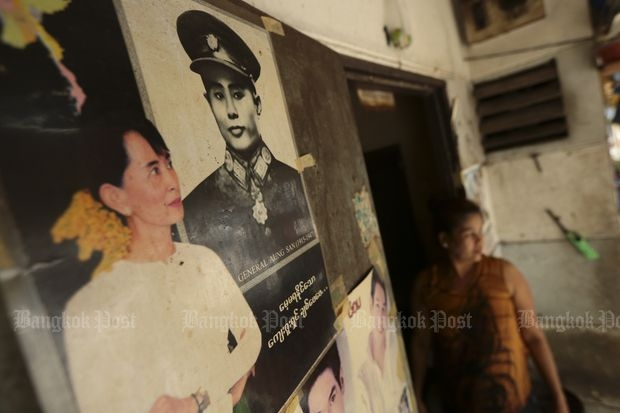A picture of Nobel Laureate and now Myanmar Foreign Minister Aung San Suu Kyi at an apartment in Samut Sakhon's Muang district. (Photo by Patipat Janthong)