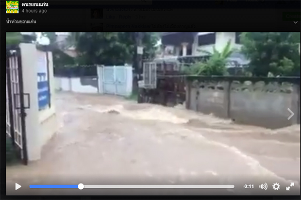 A still impage captured from a clip posted on Facebook page @mykhonkaen by Warangkana Chumkwang shows the flooding in Khon Kaen's Muang district on Monday morning.