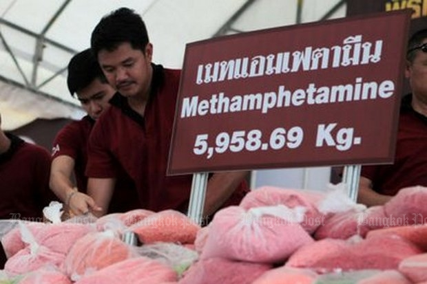 Ya ba pills are stacked for burning at the annual ceremony marking International Anti-Drug Day. (File photo)