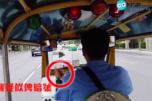 A screenshot taken from a video filmed by Hong Kong tourist Lau Sai Wei. A hand gesture by the tuk tuk driver just before Mr Lau's bag was snatched made him suspect the theft was coordinated.