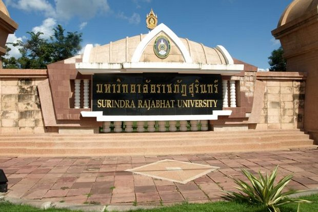 Mismanagement and student protests against the administration have long been known problems at Surin Rajabhat University. (Photo via buriramexpats.com)