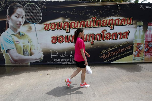 World No.4 Ratchanok Intanon walks off the practice court after a session on June 22. Her plans to play for an Olympic gold medal at Rio are in limbo, awaiting a decision on her drug test. (Reuters photo)