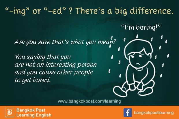 ภาษาอังกฤษที่คนไทยมักใช้ผิดกันจนชิน (12): I'm boring – or perhaps I'm bored