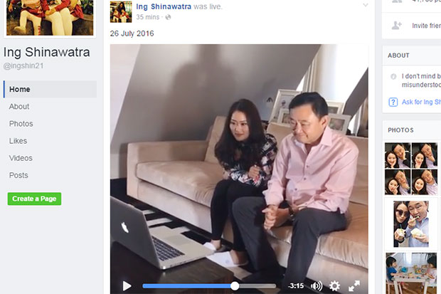 Ex-premier Thaksin Shinawatra and his youngest daughter Paethongtarn watch a homemade music video featuring a song sung by his sister Yingluck as his 67th birthday gift on Tuesday. (Video screenshot taken from Ms Paethongtarn's Facebook)