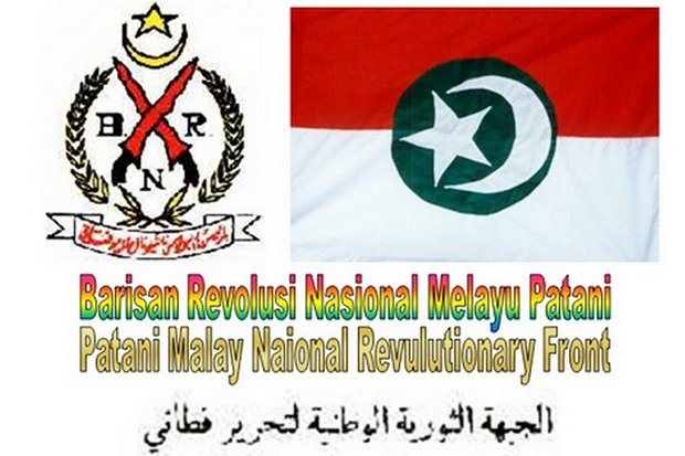 The Barisan Revolusi Nasional (BRN) or National Revolutionary Front was originally founded on March 13, 1963. It has used several different flags but only one logo. (File images)