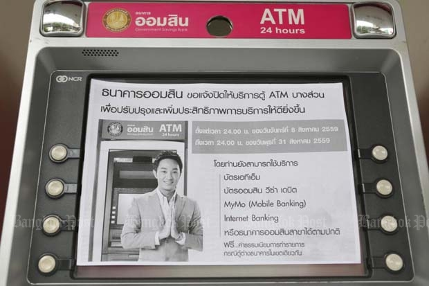 A notice is put up on a deactivated ATM of Government Savings Bank in Saphan Khwai area, Bangkok, on Tuesday, saying the machine is shut down for service improvement. (Photo by Nattapol Lovakij)