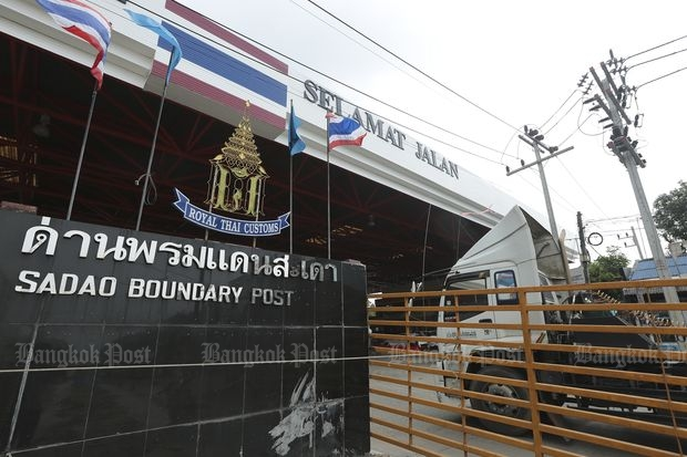 A border pass in Sadao district, Songkhla province. (Bangkok Post photo)