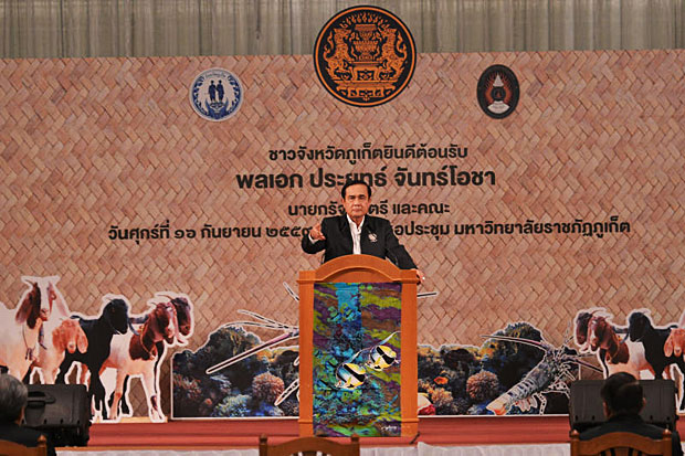 Prime Minister Prayut Chan-o-cha delivers a keynote speech during a meeting with investors, traders and officials at Phuket Rajabhat University on Friday. (Government House photo)
