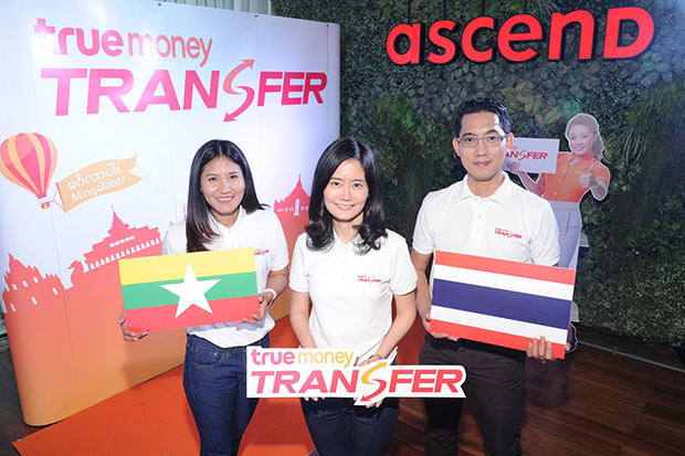Executives join to launch the oversea transfer service. (Photo courtesy of TrueMoney)