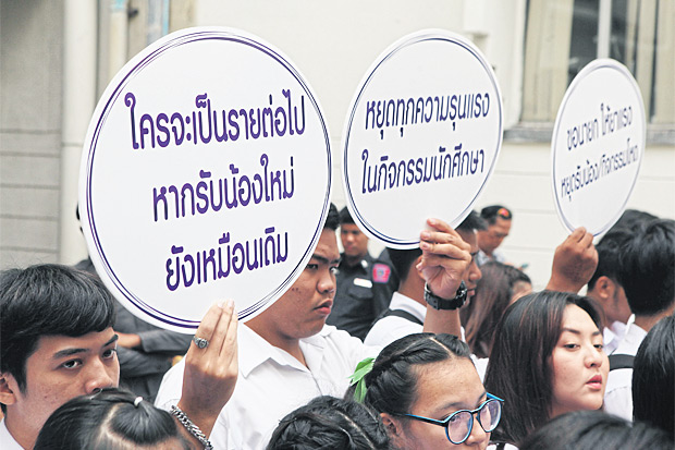 Students gather in Bangkok to press for a ban on abusive hazing activities followng the near-drowning of a freshman during an activity on the Si Racha campus of Kasetsart University this year. Photo: Thiti Wannamontha