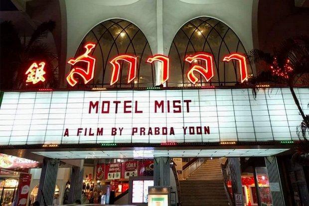 The audience have to wait longer for Motel Mist. (FB/motelmist)