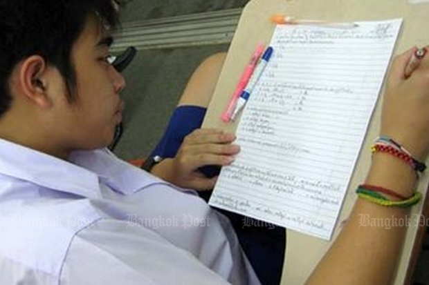 University presidents are asking for an English version of the entrance exams for English Programme (EP) students. (File photo)