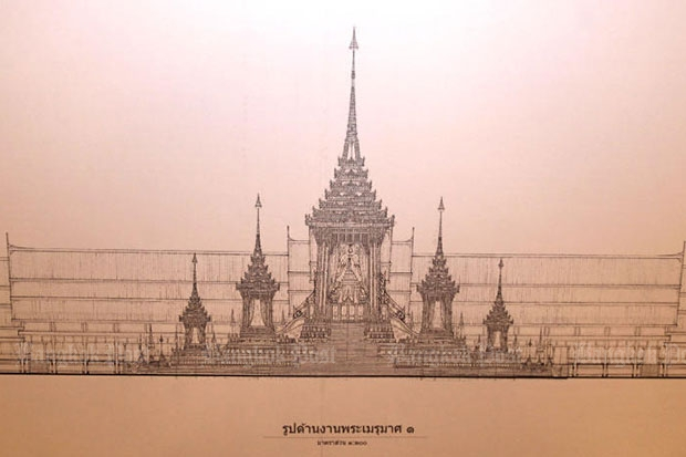 The Fine Arts Department shows the design of the royal pyre for King Bhumibol Adulyadej. (Photo by Thanarak Khunton)