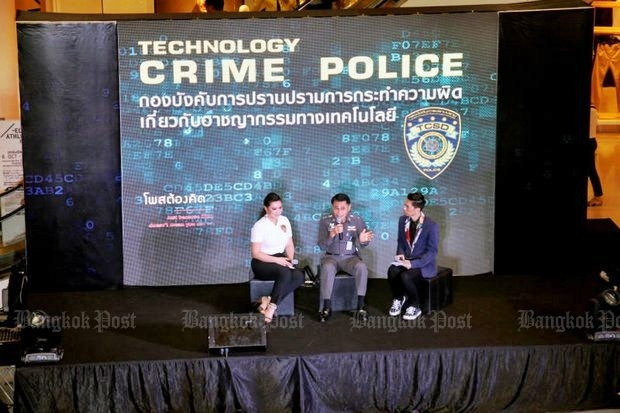 Pol Maj Gen Phisit Pao-in and his Technology Crime Suppression Division have led the online search for lese majeste violations since the May, 2014, military coup. (File photo by Post Today)
