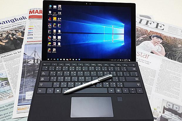 Microsoft's ultimate split laptop