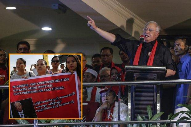 Malaysian Prime Minister Najib Razak led a demonstration in Kuala Lumpur against 'Myanmar violence' on Rohingya. In Yangon (inset), a Buddhist-led protest railed against Mr Najib. (EPA photos)