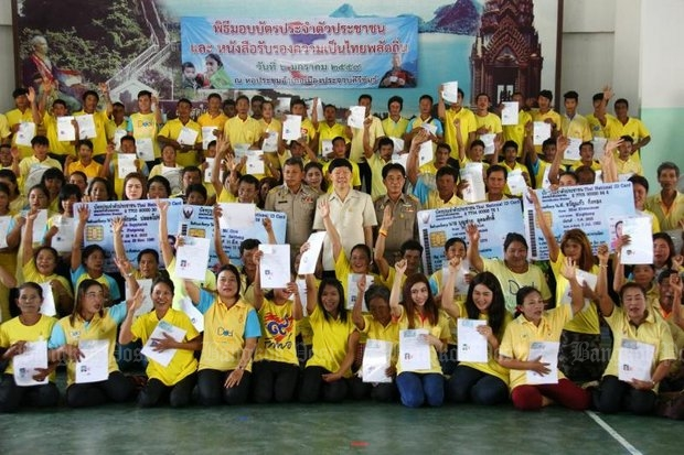 These 143 people turned from stateless to Thai at a ceremony early this year after months or years of waiting. (File photo by Chaiwat Sadyaem)