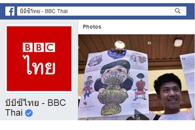 Authorities continue to investigate BBC Thai, but seem confused about its operations, including whether any staff actually reside in Thailand. (Screen grab via FB)