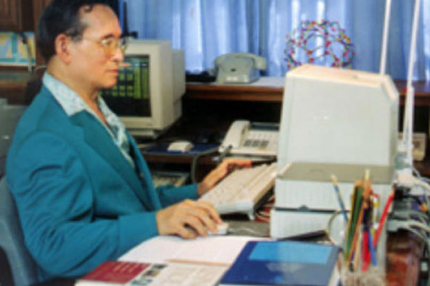 Computer and communications equipment were a big part of King Bhumibol's daily life. NSTDA