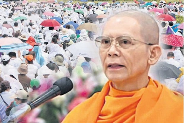 Disciples of the Dhammakaya sect leader say they haven't seen Phra Dhammajayo since April. (Post Today graphic)