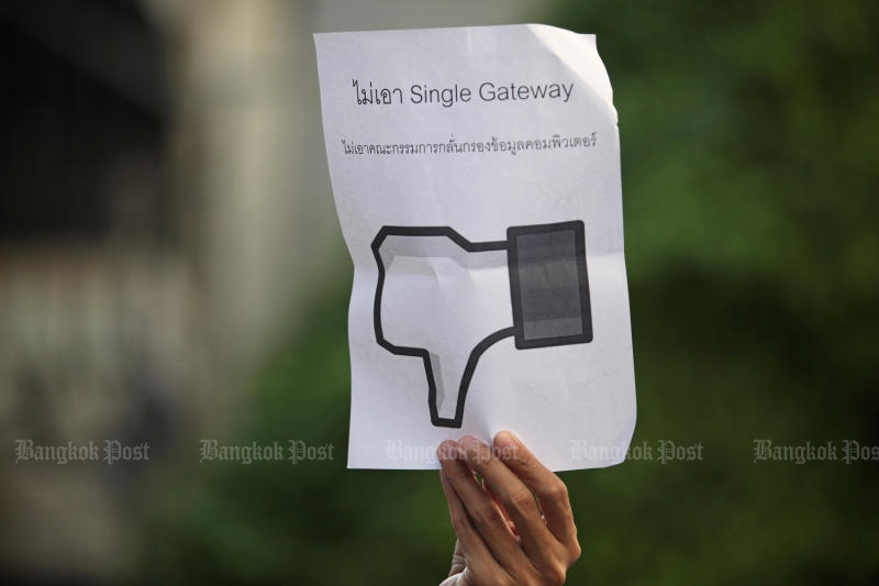 Free Internet Society of Thailand activists show a sign against the amended Computer Crime during a protest in front of the Bangkok Art and Culture Centre on Dec 18, 2016. (Photo by Wichan Charoenkiatpakul)