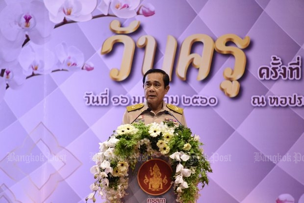 Prime Minister Prayut Chan-o-cha on Teachers' Day 2017: Thailand needs to produce a workforce with skills such as complex problem solving, critical thinking and creativity. (Post Today photo)