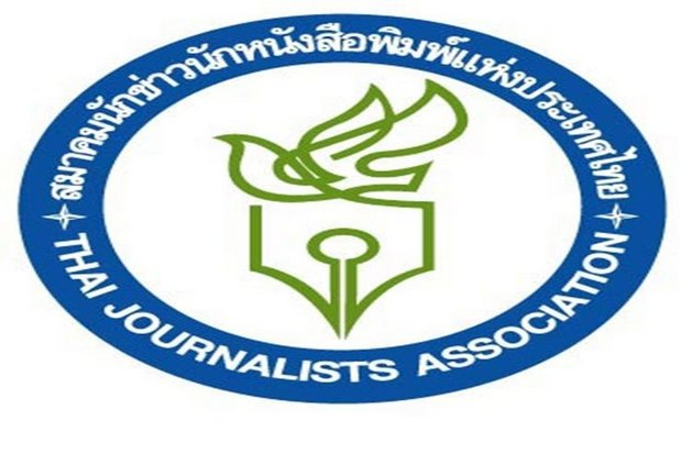 The Thai Journalists Association has called a meeting for Sunday on a pending bill to give government a direct hand in setting media's 'professional standards'.