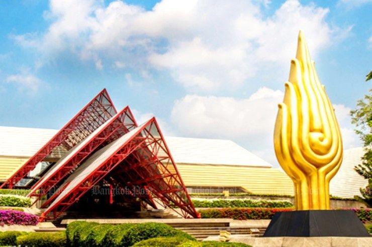 Queen Sirikit National Convention Center. (Bangkok Post file photo)