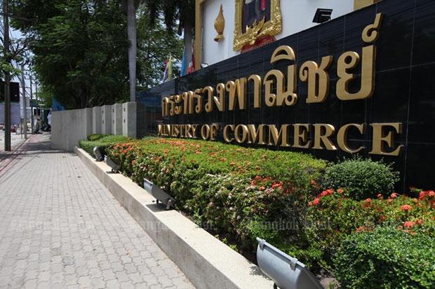 ฺBangkok Post file photo