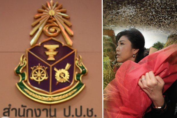 The only obvious achievement of the NACC in the 32 months since the military coup is the indictment against ex-Premier Yingluck Shinawatra over the rice-purchase scheme.