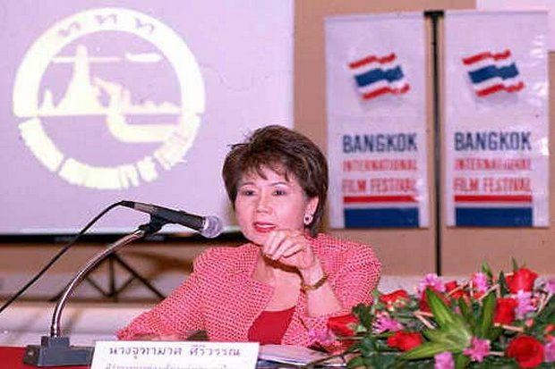 For a hint of how the current 'investigations' of corruption will go, consider another case of corruption that took eight years just to reach top of the pile - Juthamas Siriwan and the corrupt film festivals. (File photo)