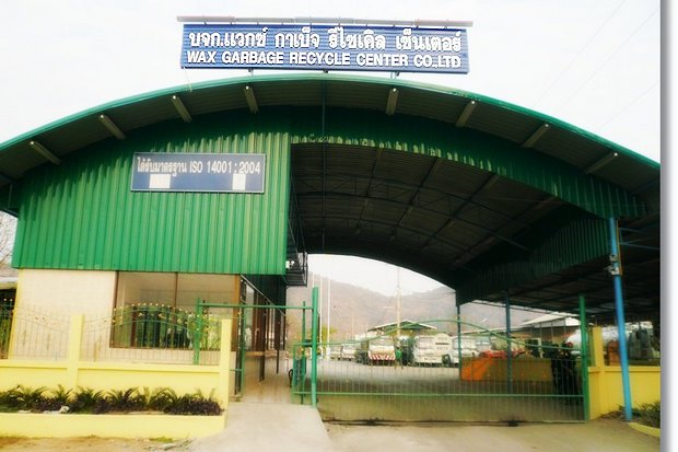 Problems with toxic wastewater started 16 years ago for villager of Nam Pu, shortly after the Wax Garbage Recycle Centre began operations. (Photo via Waxga.co.th)