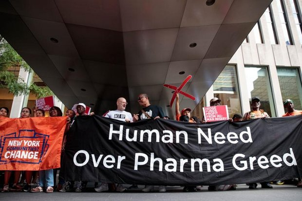 Activists rally during a protest in New York City in August last year?against the spiralling price of EpiPens. (AP photo)