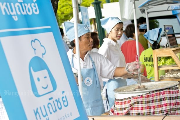 A Noonid food truck is shown at Government House on Aug 23 , 2016 to promote the brand. (Bangkok Post file photo)