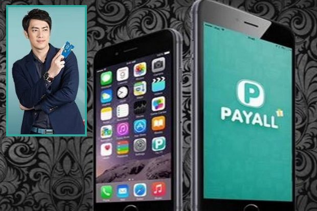 After a year of operation by owner-actor Rattapoom 'Film' Tokongsap (inset), the Bank of Thailand says the PayAll app for iPhone and Android is not properly licensed for online payments.