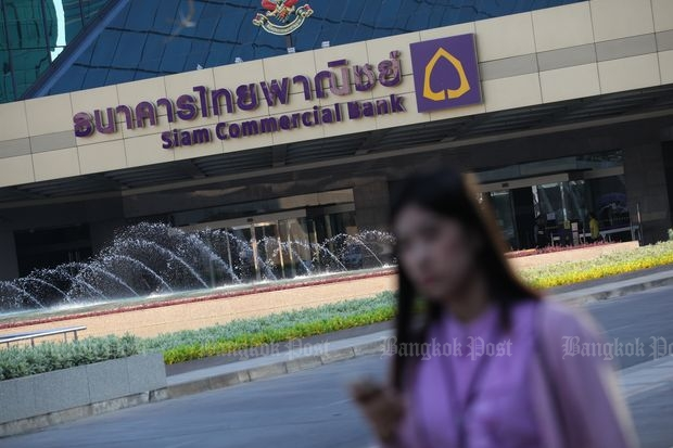 AIA, Manulife said to bid for SCB life insurance unit