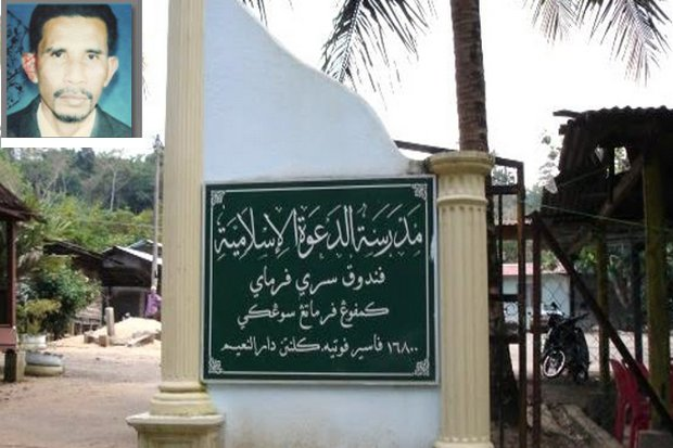 Doonloh Wae-mano (who uses the nom du guerre 'Abdullah Wan Mat Noor') (inset) has been selected as the supreme leader of the rebel group after a meeting of BRN elders at this Madrasah (Islamic school) Al-Da'wah Islamiyah in Kelantan, Malaysia, on Jan 17. (Photo via Bernama)