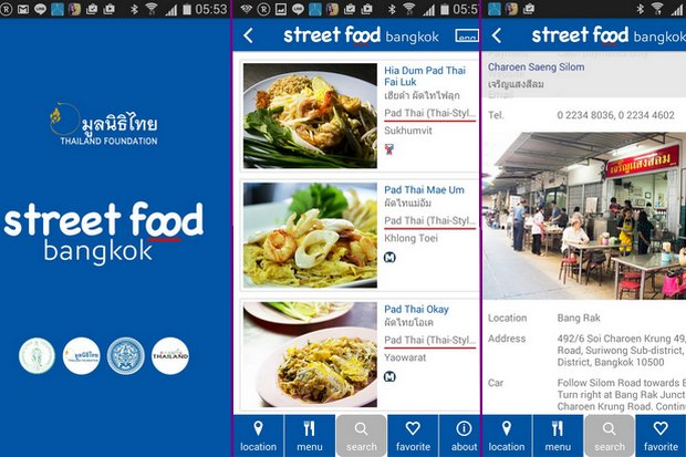The Street Food Bangkok app, by the Ministry of Foreign Affairs and free for Android and iPhones, is not comprehensive but is a good starting guide. Apps for Phuket and Chiang Mai also are available.
