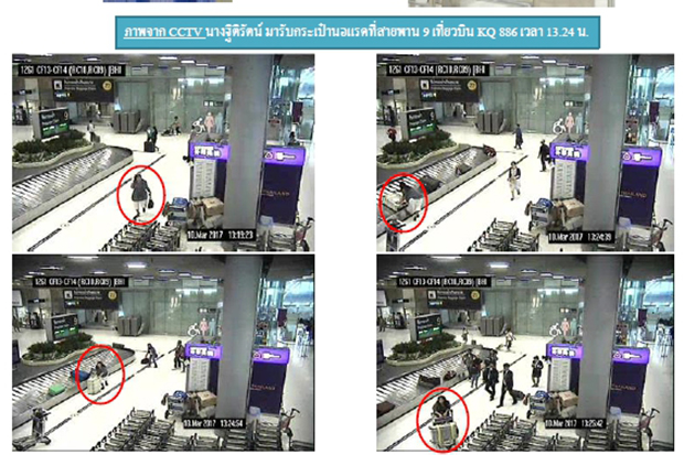 Surveillance camera images of Thitirat Ara-i collecting the suitcase later found to contain rhinoceros horns at Suvarnabhumi airport on March 10. (Supplied photo)