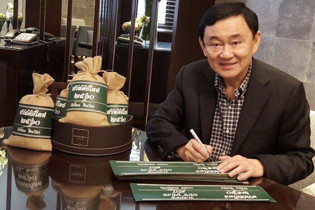 The most recent picture of Thaksin Shinawatra, posted on his Facebook page on Dec 19, shows him expressing support for Thai agricultural products ahead of the New Year. (Photo from @thaksinofficial Facebook)