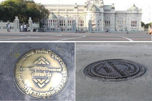 Royal Plaza, with insets of the original plaque honouring the 1932 Siamese Revolution (lower left) and the new plaque.